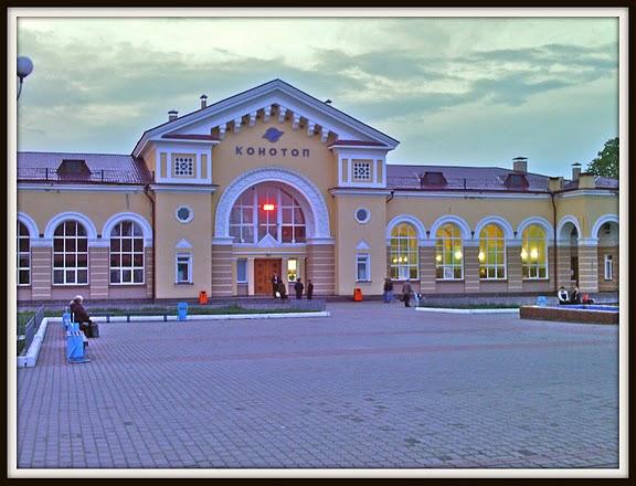 знакомства луганская обл посйолок меловое